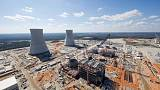 Toshiba approves Chapter 11 filing for nuclear unit Westinghouse - Nikkei
