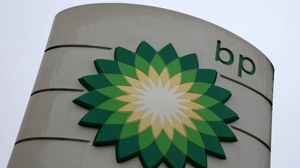 U.S. granted BP licence to operate joint North Sea field with Iran