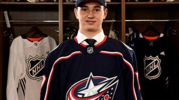 Hockey: Texier choisi en 45e position de la Draft par Columbus (NHL)