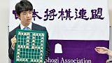 Japanese chess prodigy, 14, breaks 30-year winning streak record