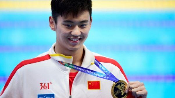 Natation: le Chinois Ning, tenant du titre sur 100 m, non-qualifié pour les Mondiaux