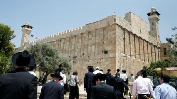 L'Unesco inscrit Hébron sur sa liste du patrimoine mondial