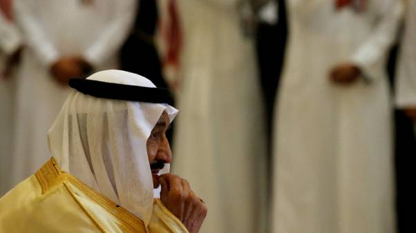 Saudi king creates new security agency separate from interior ministry
