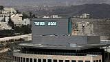 Teva Pharm to reduce workforce in Israel, mainly in production
