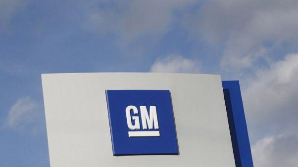 General Motors quarterly profit falls