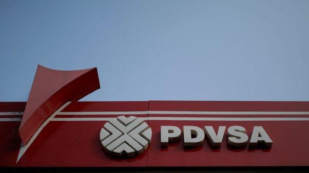 Exclusive - U.S. sanctions 13 senior Venezuelan officials: sources