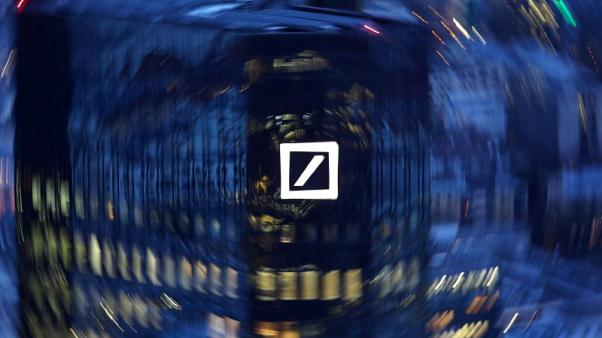 Deutsche Bank asset management IPO unlikely in 2017 - CEO