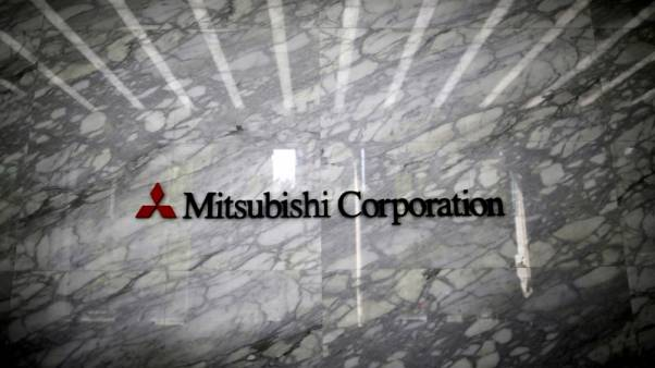 Mitsubishi Corp first-quarter net profit rises 17 percent, lifted by higher coking coal prices
