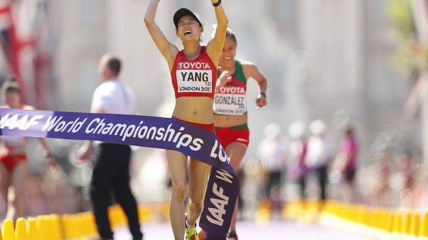 Athletics-Yang takes 20km walk gold in dramatic finish on Mall