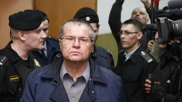 Russian ex-economy minister Ulyukayev says charges against him 'fabricated'