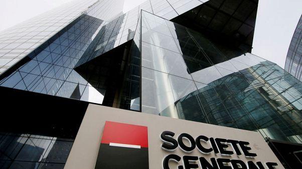 France's SocGen says it is co-operating over U.S. Libor probe