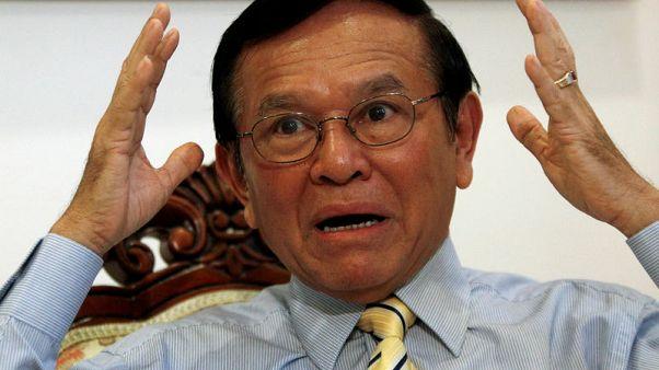 Cambodian opposition leader Kem Sokha arrested over alleged plot