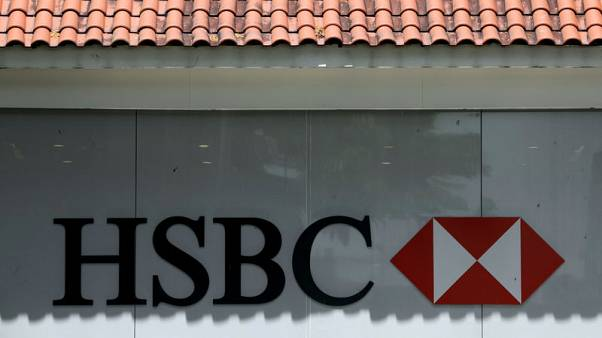 HSBC reaches referral agreement with UBS for Latin America clients -memo