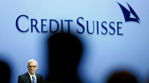 Credit Suisse chairman wants change to allow more big bank deals