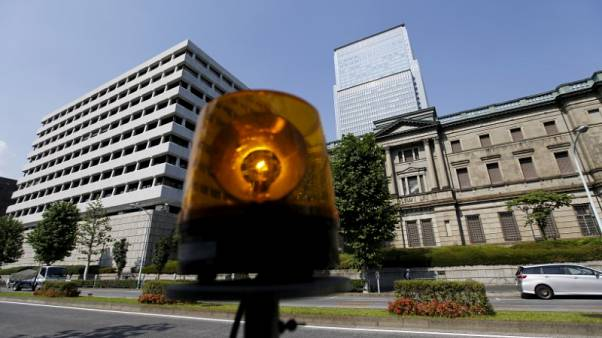 Japan regional banks' core profits falling faster than expected - FSA draft
