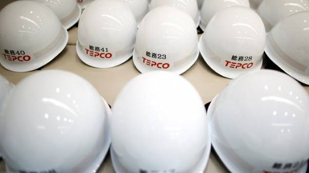 Tepco shares rise after reports of possible nuclear restart approval