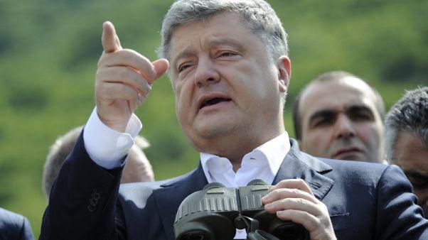 Ukraine would be vulnerable without IMF programme - Poroshenko