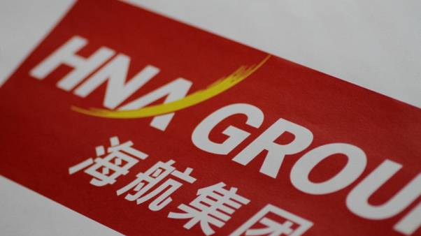 HNA Group says sees no imminent changes to shareholding structure