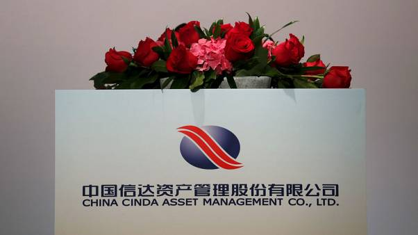 Trust issues? China targets a $3 trillion shadow banking industry