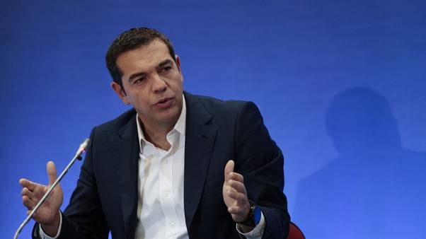 Tsipras urges IMF to decide on Greek bailout participation by end-year