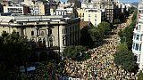 Manifestation massive pour l'indépendance de la Catalogne