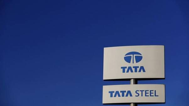 Tata Steel UK pension scheme separates from firm