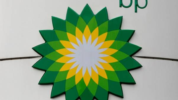 BP files for IPO of U.S. pipeline assets
