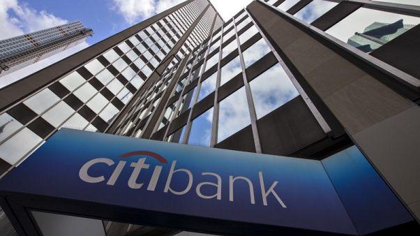 Citigroup sees 3Q markets revenue down 15 percent vs year-earlier