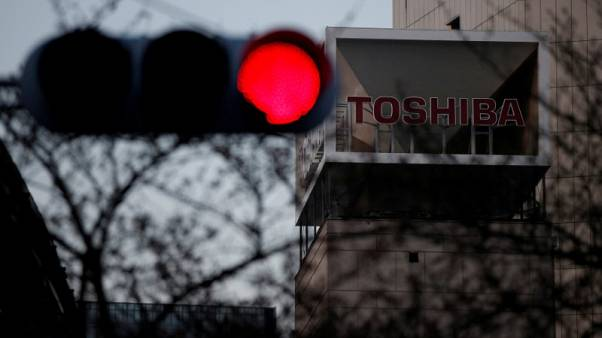 Exclusive: Toshiba now favours Bain group for chip sale; Western Digital talks stall: sources