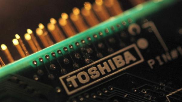 Toshiba to step up chip talks with Bain, Western Digital still in running - Nikkei