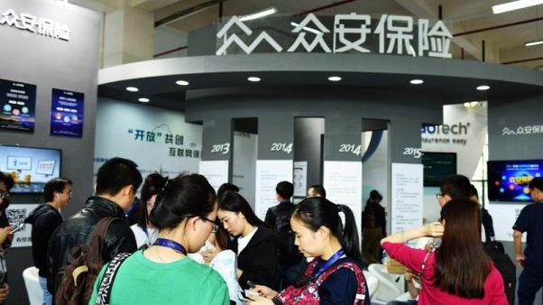 Chinese online insurer ZhongAn to seek $11 billion valuation in HK IPO - IFR