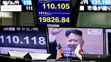 Have investors grown too comfortable with North Korea?