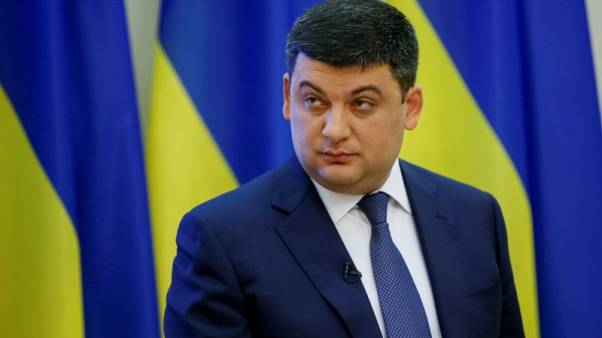 Ukraine PM says gas price review wanted by IMF is underway
