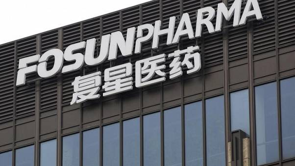 China's Fosun Pharma to buy smaller stake in India's Gland Pharma for $1.1 billion