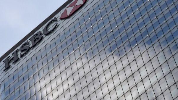 U.S. trial set to begin for ex-HSBC exec in foreign exchange scheme