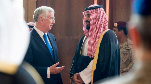 Britain, Saudi Arabia sign military cooperation deal - state media