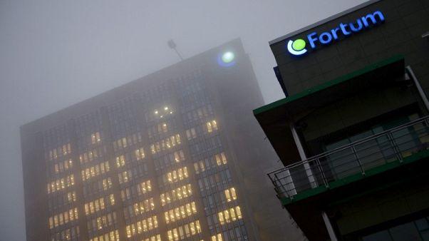 Finland's Fortum says prepares $4.5 billion bid for E.ON's Uniper stake