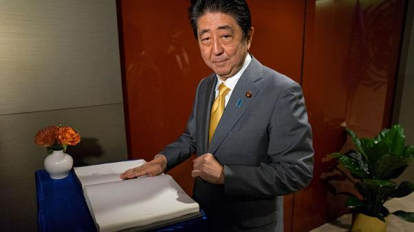 Japan PM promises 'daring' policies to boost economy
