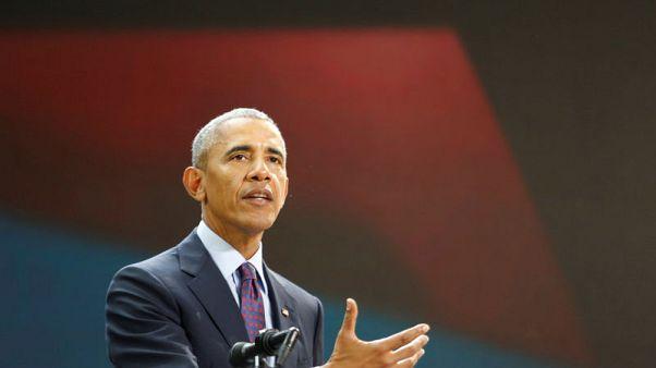 In rare public speech, Obama decries Republican healthcare bill