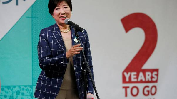 Tokyo Governor Koike's allies seek to repeat local success in Japan national poll