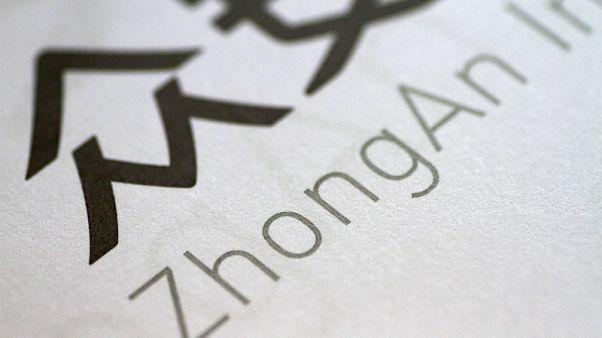China online insurer ZhongAn prices HK IPO at top end, raises $1.5 billion -IFR