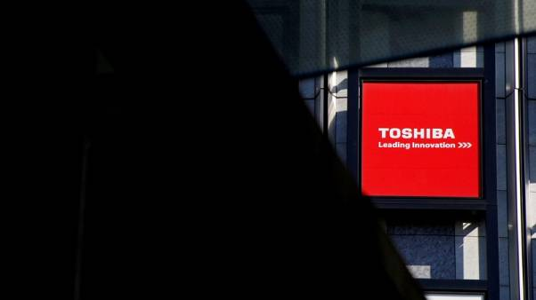 Toshiba tells banks chip deal delayed as Apple yet to approve