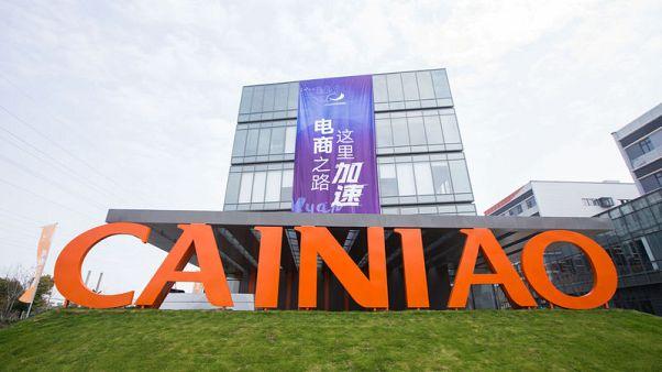 Alibaba raising stake in Cainiao to majority, investing $15 billion to grow logistics