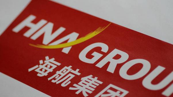 High-flying HNA Group comes back to earth as scrutiny hits dealmaking