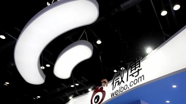 China's Weibo looks to reward citizen censors with iPhones, tablets