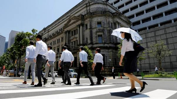 BOJ's Nakaso says central bank may incur red ink when ending easy policy - Asahi