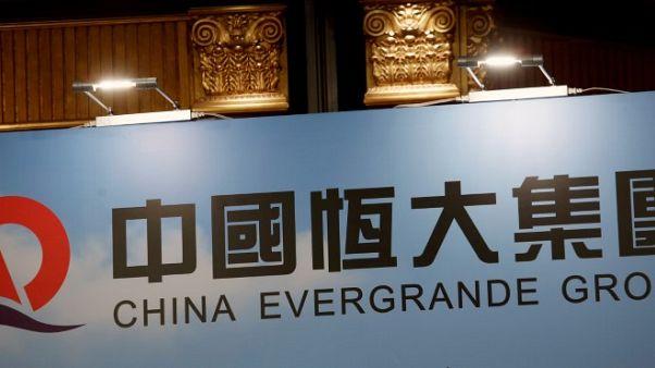 Chinese Estates buys 6 percent stake in China Evergrande