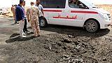 Libye: quatre morts et 39 blessés dans une attaque suicide de l'EI à Misrata