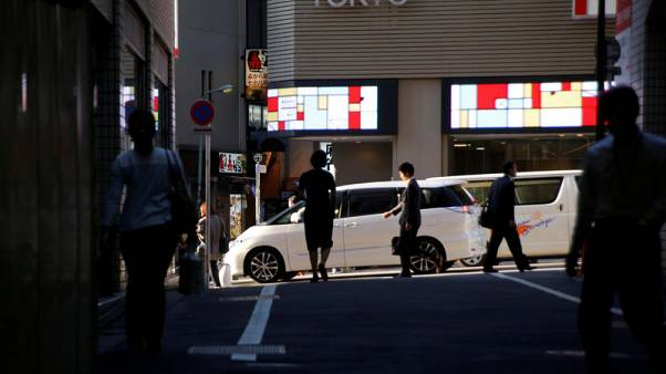 Japanese workers' wages rise in a positive sign for consumer spending