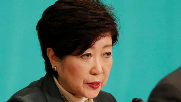 Japan's Koike says her party offers centrist choice to voters